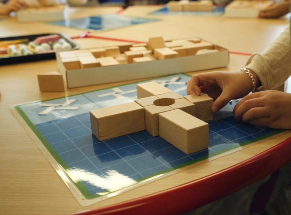 Bishop Woods Architecture & Design Magnet
